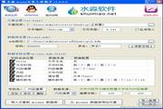 水淼·Access文章入库助手 1.0.0.1