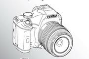 宾得数码相机K-x型使用说明书
