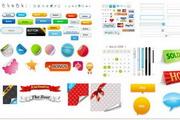 淘宝购物网页图...