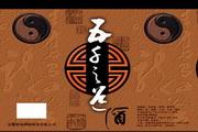 淮南戏酒包装设计模板