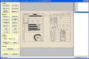 档案图像处理系统 2.0.8