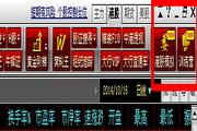 钱龙港股训练营 5.80 B1185