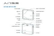 三星GT-I9507V手...