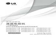 LG 60GB6500-CA液晶彩电使用说明书