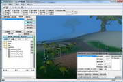 Fuel Game Engine(FGE)游戏引擎 1.5