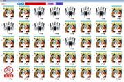 特威兔餐饮收费管理系统永久免费版 1.0