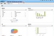 ManageEngine IT资产管理系统 6.1