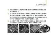 七彩虹:C.G35MK Ver2.0说明书