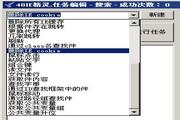 48IE精灵 2014.10.26