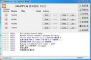 xampp 7.1.7