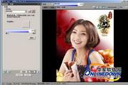 ACDSee Pro 9.2.0.524 - x86