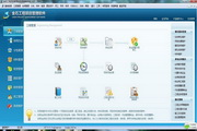 金石建筑施工管理软件