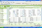 新翔教师信息管理系统 3.0