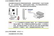 七彩虹:C.P31AK Ver2.2说明书