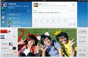 QQHD For iPad