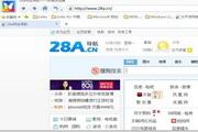 彩蝶浏览器 1.0.0.4 官方版