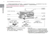 LG WD-S8046KD洗衣机使用说明书