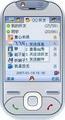 腾讯QQ For S60V...
