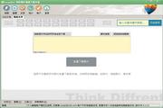 ImageBox 网页图...