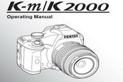 宾得数码相机K-m型使用说明书