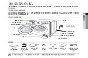三星WD806U2GASD(XQG80-806U2GASD)洗衣机使用说明书
