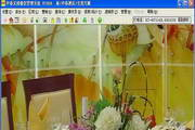 中堾餐饮管理软件