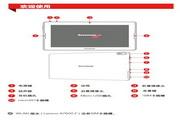 联想A7600 3G平板电脑使用说明书