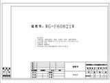 惠而浦WG-F60821BW洗衣机使用说明书 官方版