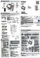 海尔XPB125-287BS专供洗衣机使用说明书