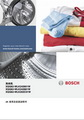 博世XQG62-WLK202C01W洗衣机使用说明书