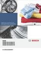 博世XQG62-WLK242601W洗衣机使用说明书