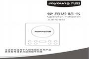 九阳JYC-21HS81电磁灶使用说明书