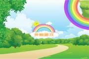 彩虹兔过关找萝...