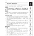 联想32A3X液晶彩电使用说明书