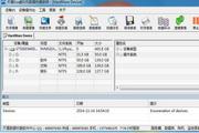 天盾Esx虚拟机数据恢复软件 1.01 标准版