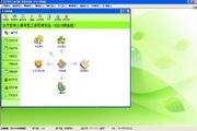 庆丰人事考勤工资管理系统 2015