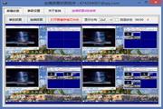 金鹰屏幕抓图程序 1.0.0.1