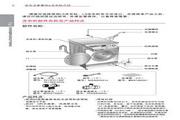 LG WD-S80461D洗衣机使用说明书