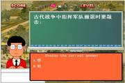 中国文化测试...