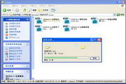 AsLocal网盘本地管理专家 For Win32 1.35.610