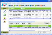 QCE生物质颗粒成型燃料企业数据管理软件