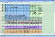 Excel一表伴一生 5.61