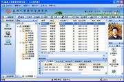 鑫源人事工资管理系统(网络版) 1.0.15