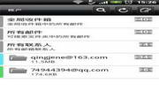 Aico mail邮件 For  Android