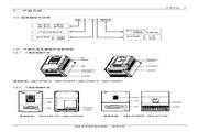爱德利AE2-4T1100变频器使用说明书