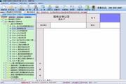 恒智天成云南建筑资料员工程资料软件