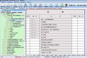 恒智天成江苏建筑资料员工程资料软件