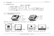 爱德利AE2-4T2500变频器使用说明书