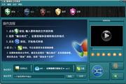 万嘉VCD光盘格式转换器