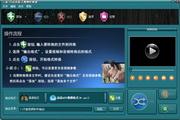 万嘉HD高清格式视频转换器 1.00.102